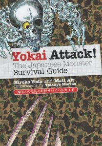 Yokai Attack! Cover